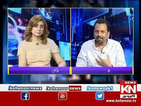 Kohenoor@9 With Dr Nabiha Ali Khan 09 August 2021 | Kohenoor News Pakistan