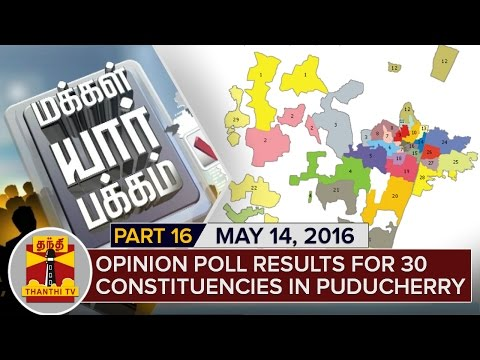 Makkal-Yaar-Pakkam--Opinion-Poll-Results-for-30-Constituencies-in-Puducherry-Part-16-14-5-16