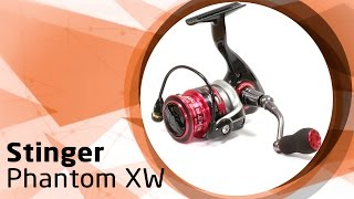 Катушка stinger phantom xw обзор