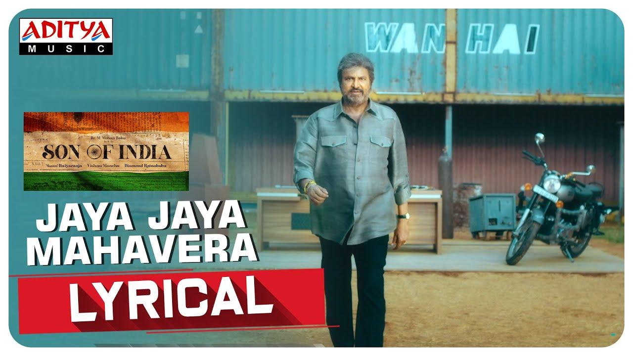 #JayaJayaMahavera Lyrical | Son of India
