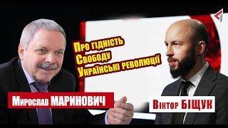 Чи потрібна Україні ще одна Революція?