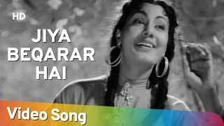 Jiya Beqarar Hai Chhayee Bahar | Nimmi | Barsaat   - YouTube