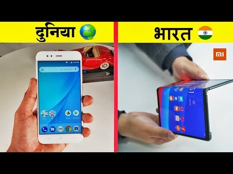 5 हैरान कर देने वाले COOL GADGETS | 5 Unique And Extraordinary Gadget Inventions