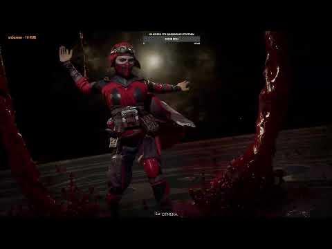 Mortal Kombat 11 Ultimate ONLINE #57