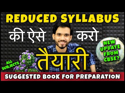 CBSE Big News   Dear Sir Book Suggestion for 2020-21 School Session   Which Book is Best in Market?