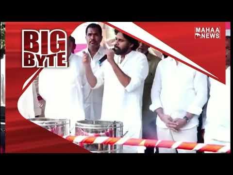 BIG BYTE : Pawan Scolding Jagan Mohan Reddy | MAHAA NEWS