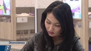 Сотрудничество Казахстана и Турции