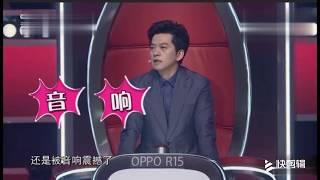 2018中国好声音导师经典语录段子合集(持续更新...)