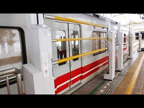 Japanese Train Station Safety Barriers Tokyo Five