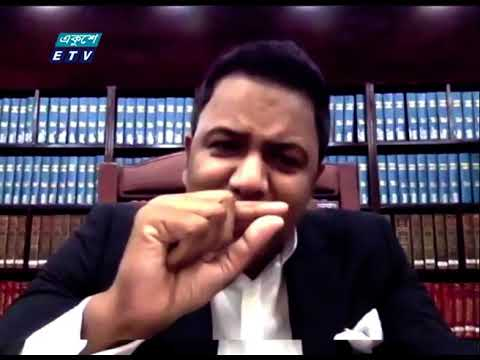 Ekushey Business || একুশে বিজনেস || 11 April 2021 || ETV Business