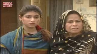 Je O Bhatti [High Quality Mp3] - Full Pothwari Drama