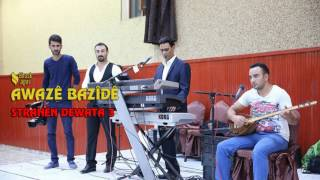 Awaze Bazide - Dewat 2 / Yeni 2017