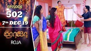 ROJA Serial   Episode 502   7th Dec 2019   Priyanka   SibbuSuryan   SunTV Serial  Saregama TVShows