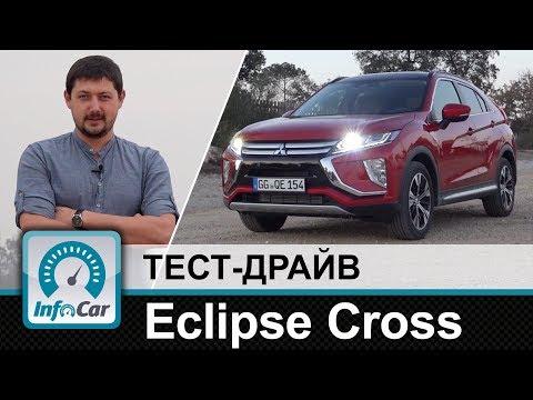 Mitsubishi  Eclipse Cross Кроссовер класса J - тест-драйв 1