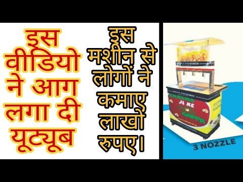 6 Nozzle Automatic Pani Puri Water Serving Machine