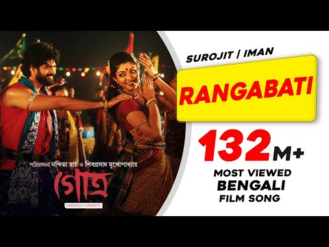 Download RANGABATI | GOTRO | SUROJIT | IMAN | OM | MANALI | DEVLINA | NIGEL | Bengali Film Song 2019 HD Mp4 3GP Video and MP3