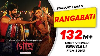 Mp3 Rangabati Rangabati Mp3 Song Download