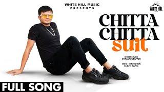 Chitta Chitta Suit(Full Song) Level Up | Shivam Grover | Latest Punjabi Song 2021 | New Punjabi Song