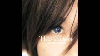 Naomi Tamura - Yuragu Koto Nai Ai (Acoustic)