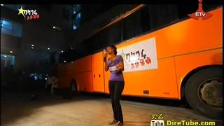 Balageru Idol Samrawit Gebregiorgis, Vocal Contestant From Mekele