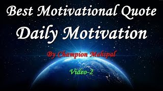 Inspirational Motivational Quotes | Daily Motivation | Best Quote | Whatsapp Status Video