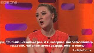 """Гостья,  """"Гостья"""": Интервью с Сиршей Ронан (русские субтитры)"""