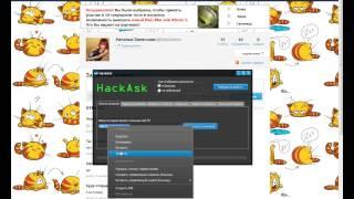 Hackask - узнать анонимов на ask.fm