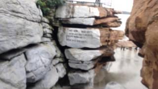 Adharshila Kota Raj