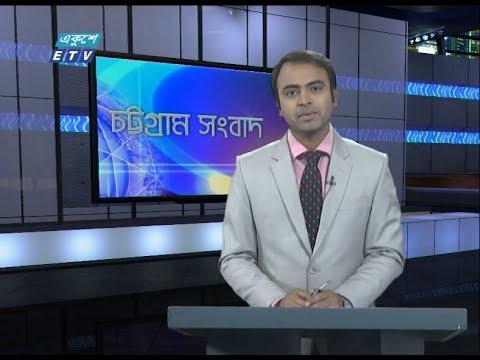 06 PM News  || সন্ধ্যা ০৬ টার সংবাদ ||  25 February 2020 || ETV News