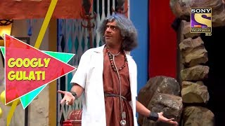 Dr. Gulati Lives Under The Rock | Googly Gulati | The Kapil Sharma Show