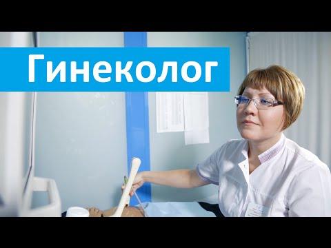 Видеосекс на приеме у врача