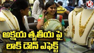 Public Queue At Temples , Gold Sales Decreased On Eve Of Akshaya Tritiya Festival | Hyderabad | V6