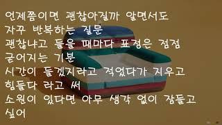 시간이 들겠지 (Feat. Colde) 로꼬