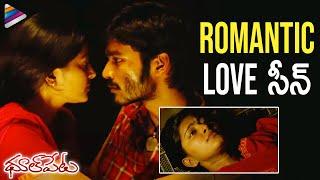Dhanush and Sneha Best Romantic Love Scene | Dhoolpet Telugu Movie | Vijay Sethupathi |Selvaraghavan