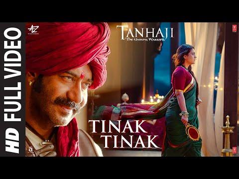 Full Video: Tinak Tinak   Tanhaji:The Unsung Warrior  Ajay D,Saif Ali K,Kajol   Sachet-Parampara