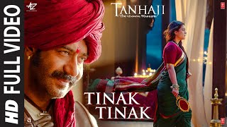 Full Video: Tinak Tinak | Tanhaji:The Unsung Warrior| Ajay D,Kajol | Harshdeep K| Sachet-Parampara