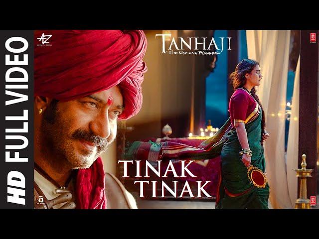 Full Video: Tinak Tinak | Tanhaji:The Unsung Warrior| Ajay D,Kajol | Harshdeep K| Sachet-Parampara