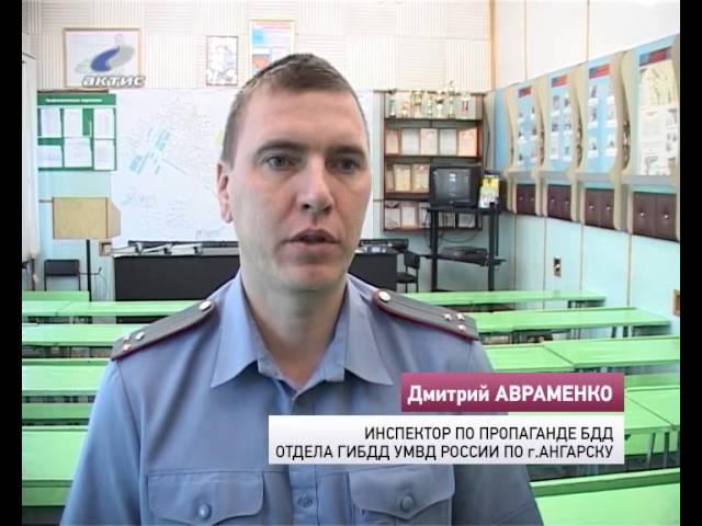 ДТП - в Ангарске еще ездят на летней резине!