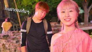 แต่งชุดไทย ใช้พดด้วง กับตลาดในตำนานเมืองลพบุรี (ตลาดวังนารายณ์)
