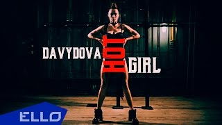 Davydova - Hot Girl / ELLO UP^ /