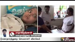 Enquiry Into Death Of 7 Persons In Thiruvannamalai Says Health Secy