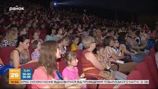 """Всеукраинский фестиваль """"Children Kinofest"""": открытие"""