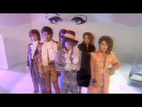 Prince - When Doves Cry (Extended Version) (Official Music Video) - Prince