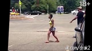 Драка мужика с девушкой, наказал шкуру
