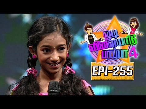 Odi-Vilayadu-Pappa-Season-4-Epi-255-Akshaya-Das-Dance-Show-09-08-2016