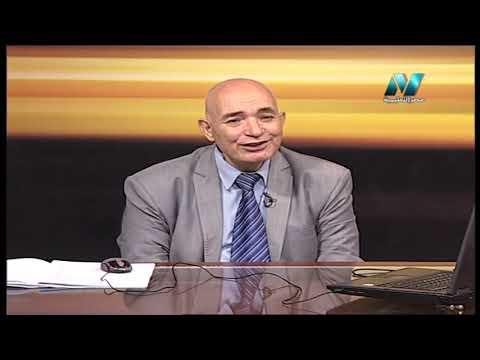 تربية دينية إسلامية 3 ثانوي حلقة 2 ( مراجعة ليلة الامتحان ج1 ) الدكتور محسن العربي 04-06-2019