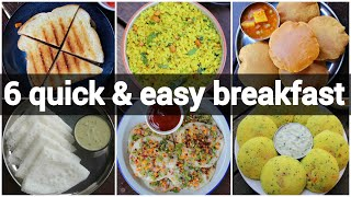 6 Quick & Easy Indian Breakfast Recipes | Instant Morning Breakfast Recipes