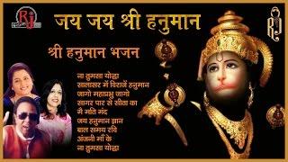 Jai Jai Shree Hanuman Ravindra Jain