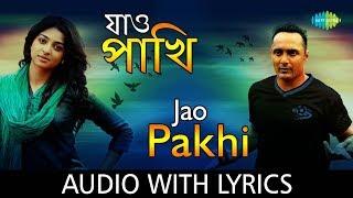 Jao Pakhi with lyrics | Shreya Ghoshal | Antaheenl   - YouTube