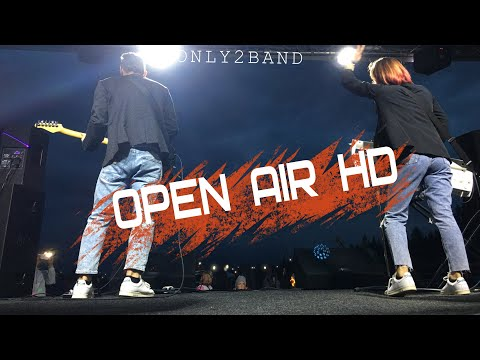 Open Air Only2band 2020